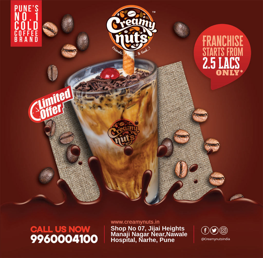 Creamy-Nuts-Digital-Brochure-2019-1